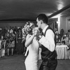 Wedding photographer Aleksandra Krutova (akrutova). Photo of 19.07.2018