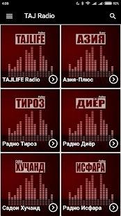 TAJ Radio - Таджикские станции - náhled