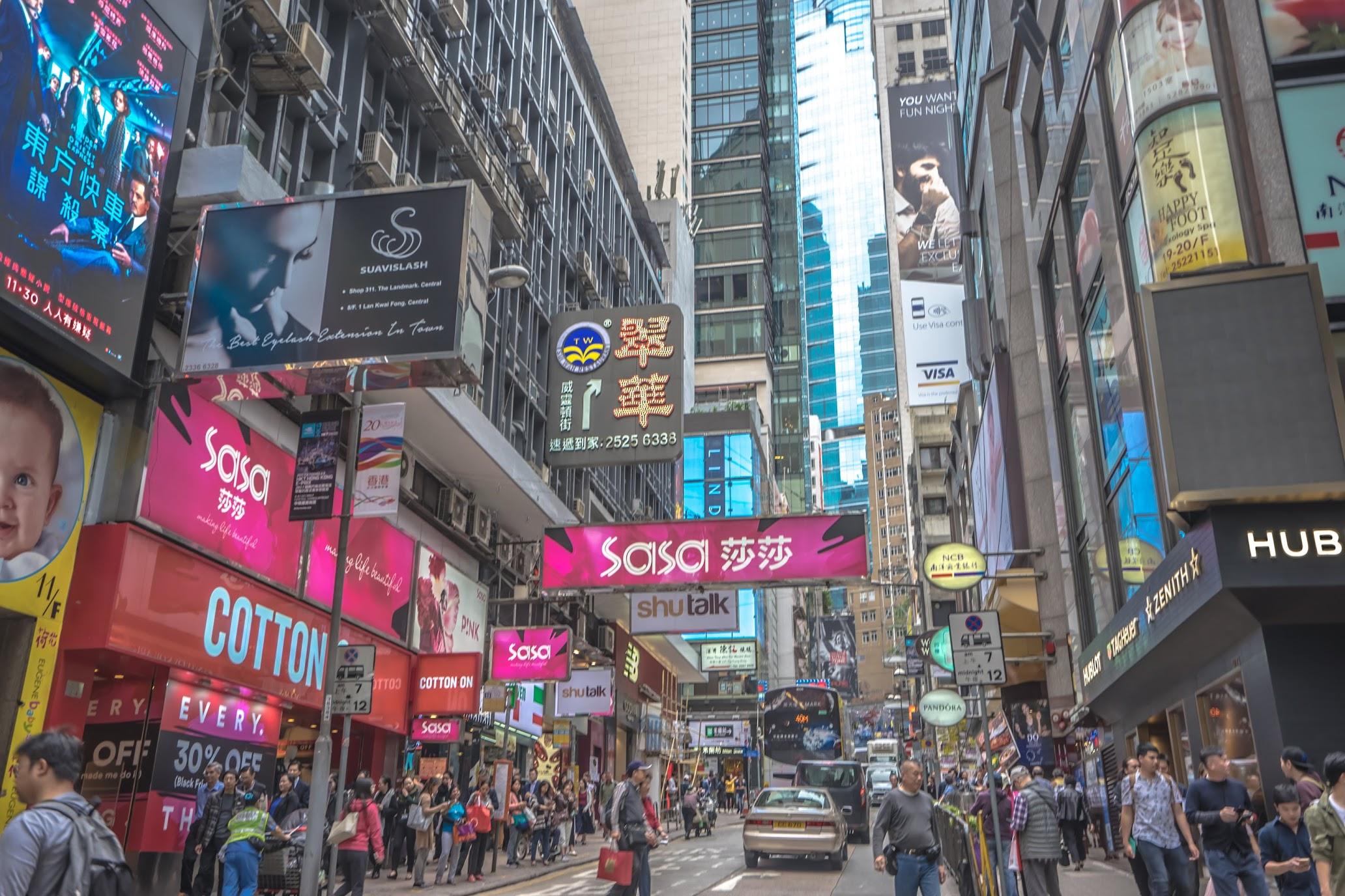 香港 中環1