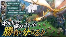モバイルロワイヤルMMORPG - ファンタジーキングダムのバトル戦略のおすすめ画像5