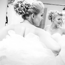 Wedding photographer Lucia Kerida (keridafoto). Photo of 14.11.2014