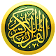 Murottal Al Quran English Translate Video for PC-Windows 7,8,10 and Mac