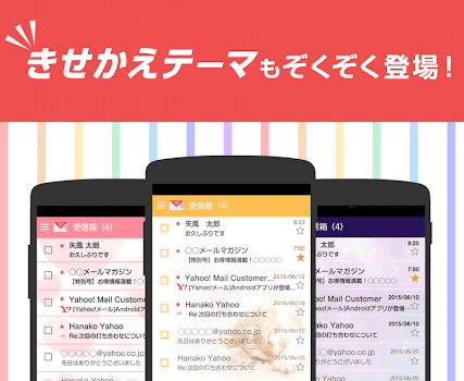 Yahoo! Mail - Free Email -