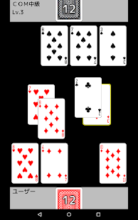 playing cards Speed- screenshot thumbnail