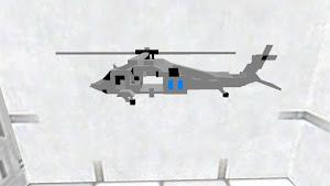 X SH-1 A