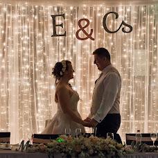 Wedding photographer Kriszta és Feri Násztudósítók (nasztudositok). Photo of 07.02.2018