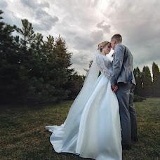 Wedding photographer Maksim Pavlov (Simkamaks). Photo of 29.05.2018