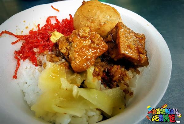 激推!只要三十元讓你吃好吃滿的平民小吃。永祥林肉燥飯