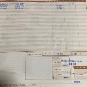 デミオ DJ5FS XDベースグレードのカスタム事例画像 gamiさんの2019年08月30日20:31の投稿