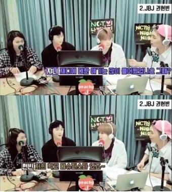 hyunbin-radio