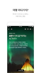 ZUMO (주말에 뭐하지?) APK screenshot thumbnail 4