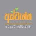 Aswenna icon