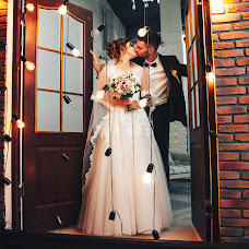 Wedding photographer Vadim Kirichuk (kirichuk). Photo of 11.02.2018