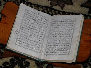 Photo: Koran