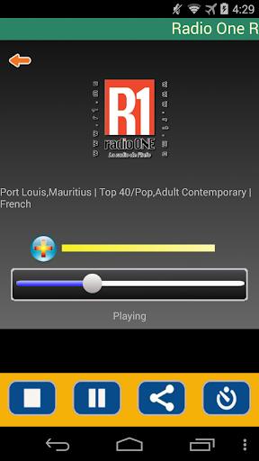 毛里求斯廣播電台