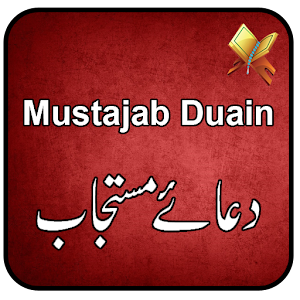 Download Mustajab Duas APK latest version 1 2 for android