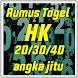 Rumus Togel 2d/3d/4d angka jitu-Paling Akurat