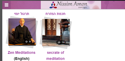 Nissim Amon app2go<br><br>Listen to Nissim Amon, guided meditations and lessons - all