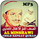 Al Minshawi With Children Quran mp3 OFFLINE PART 1 icon