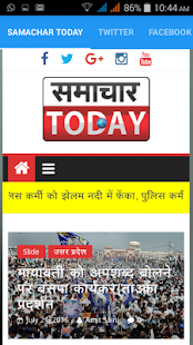 SAMACHAR TODAY LIVE- screenshot thumbnail
