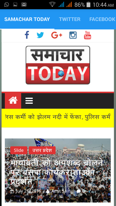 SAMACHAR TODAY LIVE- screenshot