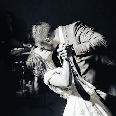 Wedding photographer Olga Advakhova (Advahova). Photo of 19.03.2018