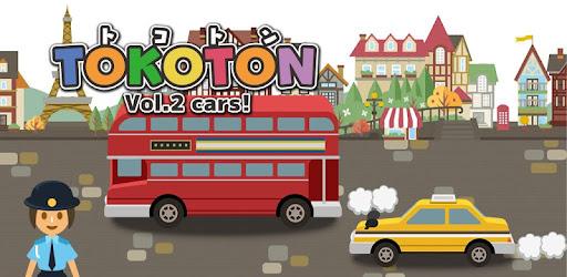 Приложения в Google Play – TOKOTON Vol.2 <b>cars</b>!