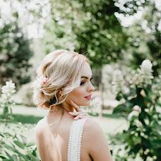 Wedding photographer Lita Akhmetova (litah). Photo of 31.08.2018