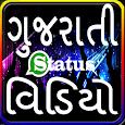 Gujarati Video Status apk