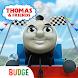 Thomasと仲間達