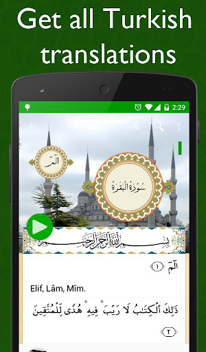 Al Quran Turkish Plus Audio