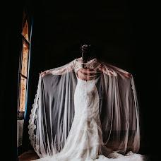 Wedding photographer Cristina Turmo (cristinaturmo). Photo of 29.06.2018