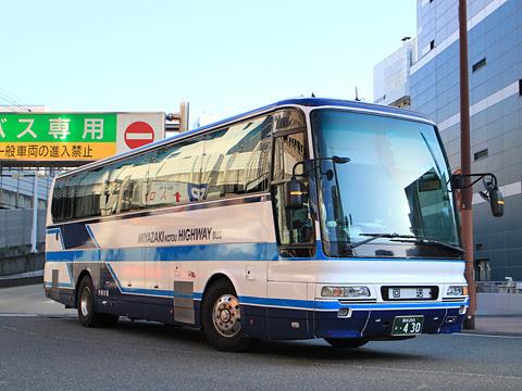 宮崎交通「福岡~延岡・宮崎夜行線」 ・430