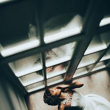 Wedding photographer Anna Mischenko (GreenRaychal). Photo of 03.05.2018