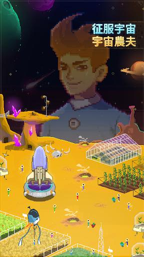宇宙農夫湯姆