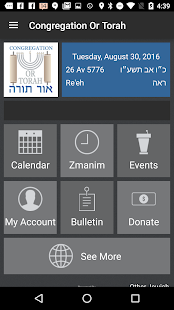 Or Torah- screenshot thumbnail