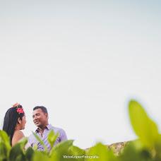 Wedding photographer Víctor López (Víctor-López-). Photo of 26.01.2016