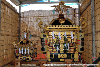Photo: 【平成20年 宵々宮】  お仮屋にて神輿の飾り付け完了。