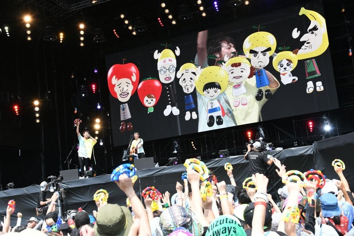 【迷迷現場】ROCK IN JAPAN 2019 ゆず 柚子 打頭陣 唱18年前開場曲