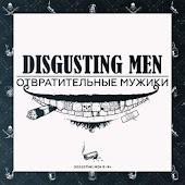 DisgustingMen - подкасты