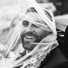 Wedding photographer Darya Londareva (DariaLond). Photo of 01.04.2018