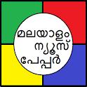 Malayalam Newspapers -All News icon