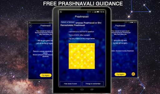 Prashnavali by Astrospeak  screenshots 3
