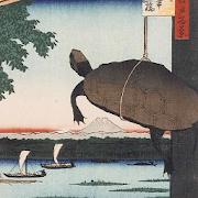 Hiroshige's 100 Views #1