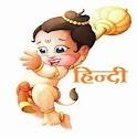 Hanuman Chalisa Hindi icon
