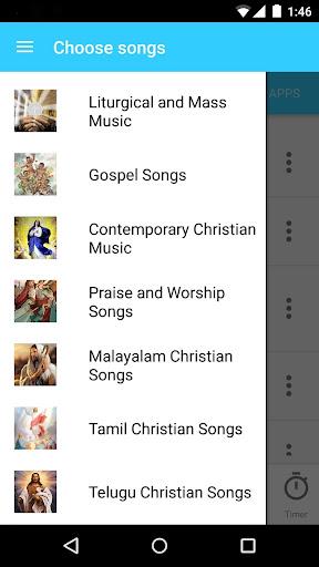 기독교 음악 무료 음악듣기 편안한 음악
