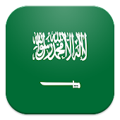 Saudi Arabia Flag Wallpapers