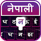 Download Nepali Keyboard - Nepali Typing Keyboard For PC Windows and Mac