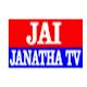 Jai Janatha TV for PC-Windows 7,8,10 and Mac