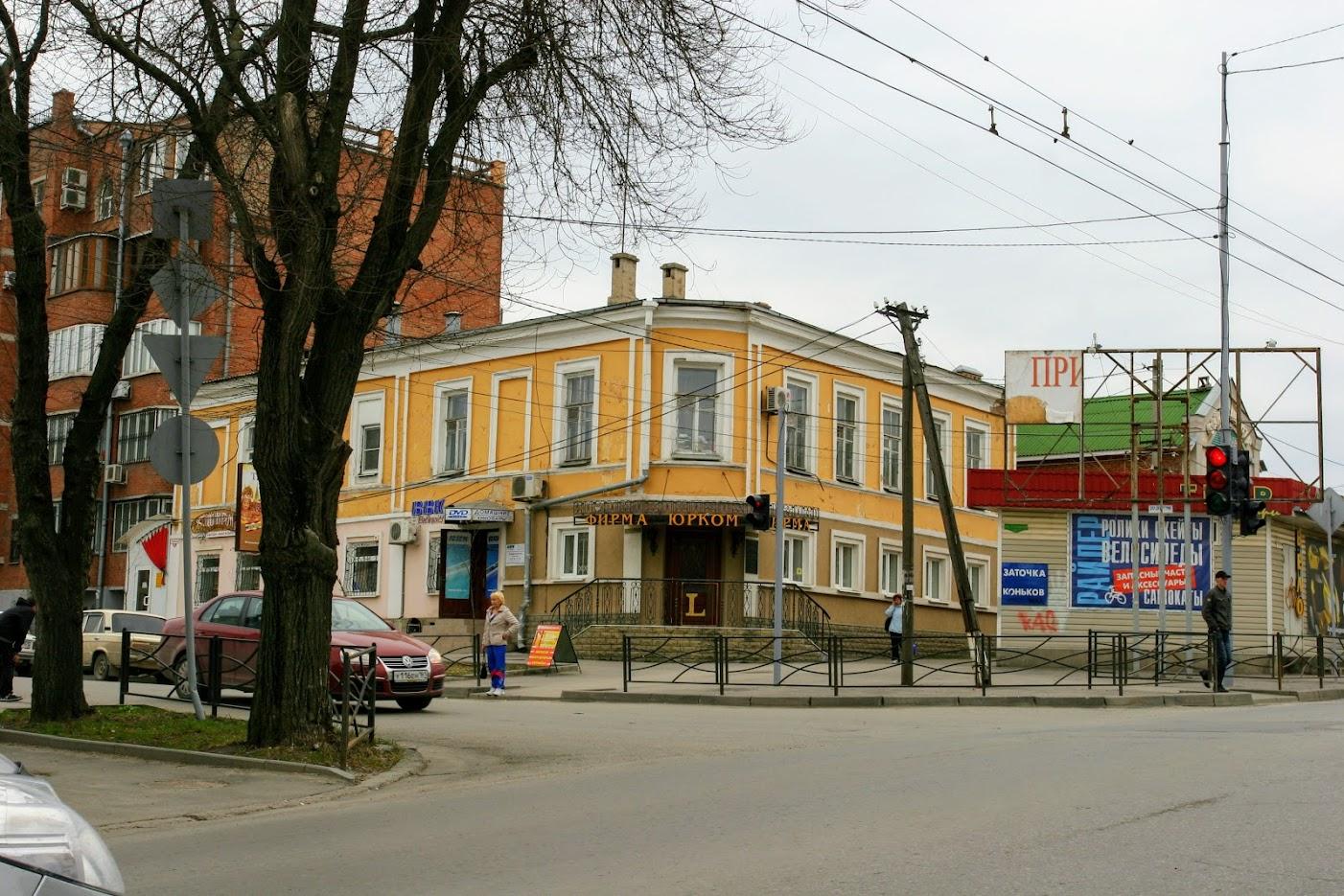 https://sites.google.com/site/istoriceskijtaganrog/gogolevskij-pereulok/dom-19